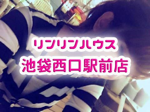 リンリンハウス 池袋西口駅前店 - 東京