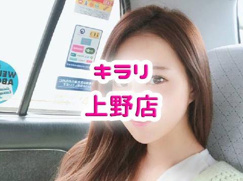 出会いカフェ キラリ上野店